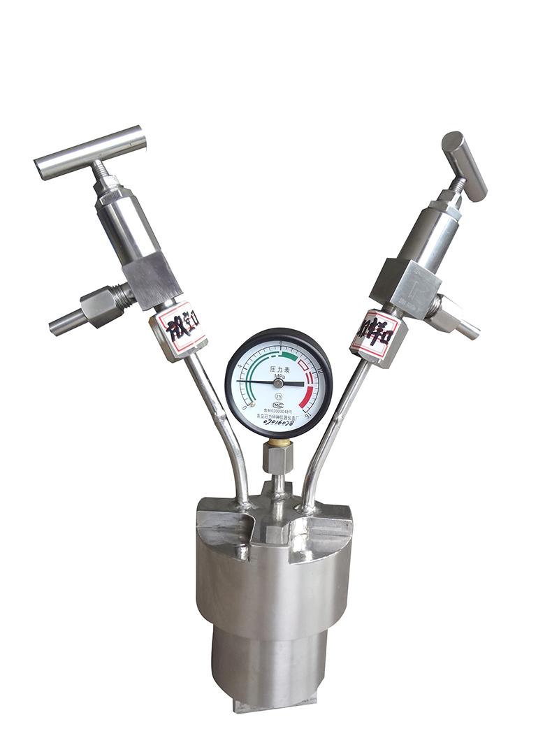 MD微型反应器(带取样、放空、压力表)