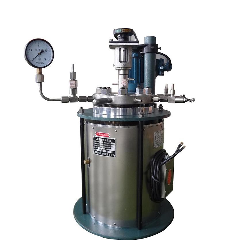 CJ型反应釜(防爆、远红外加热)